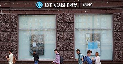 Банк «Открытие» выставил на торги 35 млрд рублей проблемных долгов