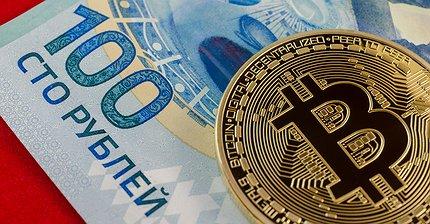 «Русская майнинговая компания» намерена привлечь $100 млн на ICO