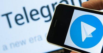 Telegram заблокируют в России? Всё, что известно
