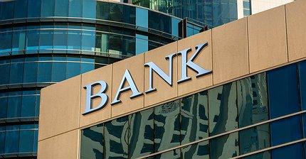 Биткоин: Большие возможности для маленьких банков