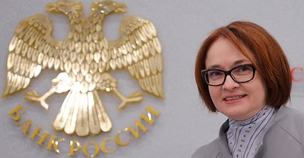 Банк России принимает решение по процентной ставке