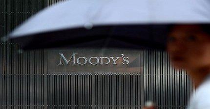 Moody's улучшило прогноз по росту ВВП России