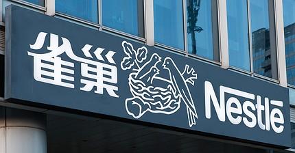 Обзор рынка: Европейские индексы растут вслед за итальянскими банками и Nestle