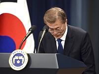 Coreia do Sul elegeu um novo presidente