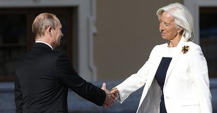 МВФ улучшил прогноз по росту экономики России