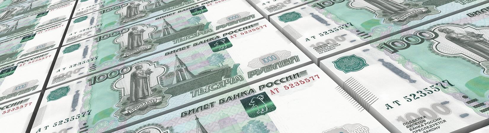 Банк России впервые за шесть лет выпустит купонные облигации