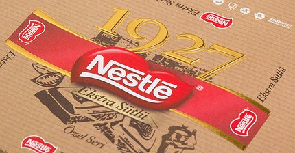 Nestlé объявила о выкупе акций на $21 млрд