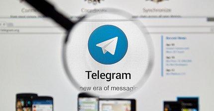ICO Telegram: Что важно знать об этом размещении