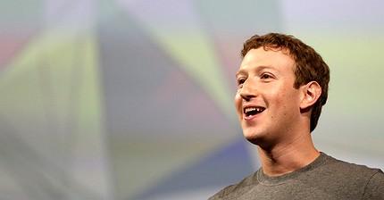 Facebook crea otro clon de Snapchat
