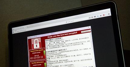 Акции компаний по кибербезопасности растут на фоне атаки вируса WannaCry