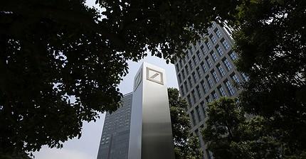 Denunciante que acusó al Deutsche Bank rechaza una recompensa de 8,25 millones de $