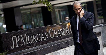 От JPMorgan до Erste: Как мировые банки осваивают блокчейн