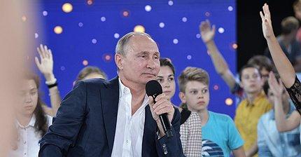Мнение: Путин создает корпорацию «Россия»
