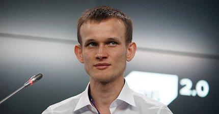 Виталик Бутерин задумался о том, как создать дефицит эфира и изменить ICO