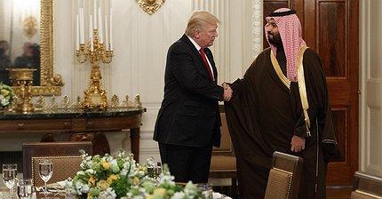 Саудовская Аравия инвестирует в США $40 млрд