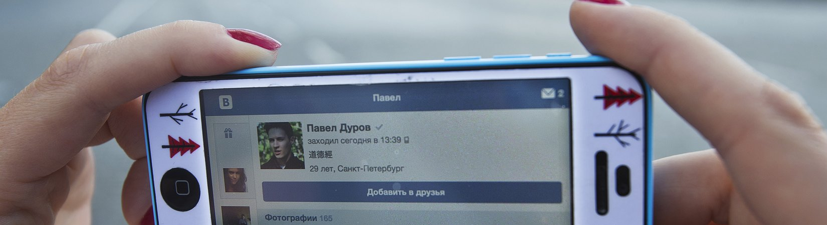 Блокировка ВКонтакте и Яндекса на Украине в цифрах и фактах