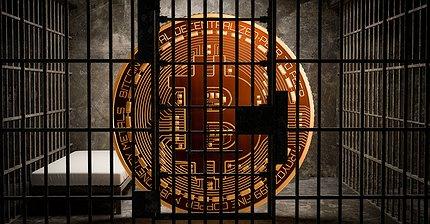 Курс биткоина падает на фоне новостей о запрете криптовалют в Южной Корее