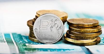 ЕС вслед за США рекомендовал банкам не покупать гособлигации РФ