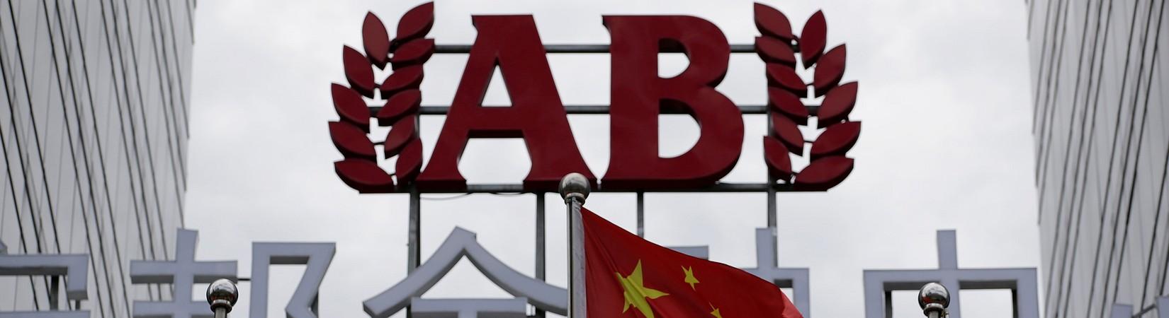 'Anbang abandons bid to takeover Fidelity'