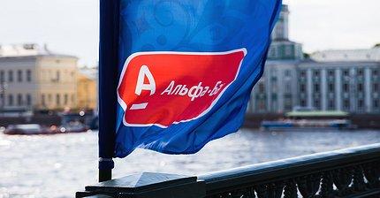 Сбербанк и Альфа-банк провели первый в России банковский перевод через блокчейн