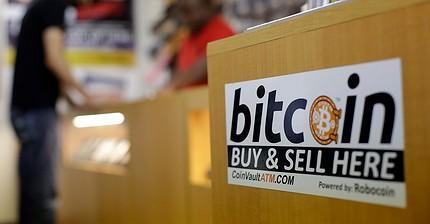 Как купить биткоины в любой точке мира