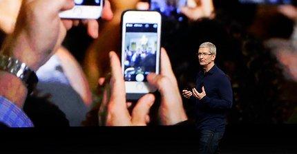 Каким будет новый iPhone: Готовимся к презентации Apple