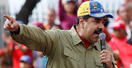 Венесуэла начинает предпродажу своей криптовалюты