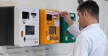 Биткоин-банкоматы как идея для бизнеса: О чем нужно знать