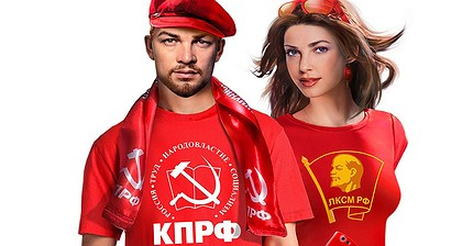 "Lenin comes back as a ""sex symbol"" to convince young Russians to vote for the Communists"