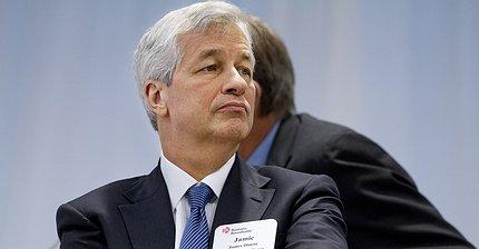 JPMorgan будет увольнять трейдеров за торговлю биткоинами