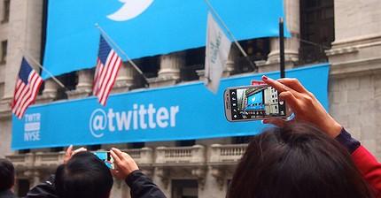 Cómo Twitter puede ayudar a superar al mercado de divisas