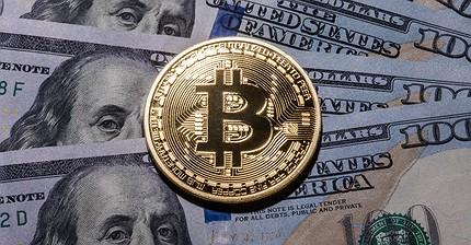 Todo lo que necesita saber sobre la decisión relativa al bitcoin
