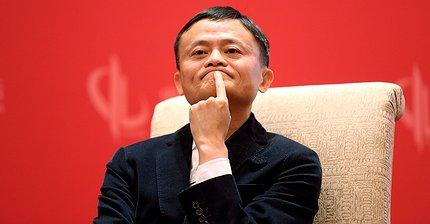 Китайское правительство ополчилось на Alibaba