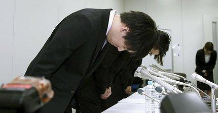 Почему Япония перестала быть азиатской надеждой криптовалютного сообщества
