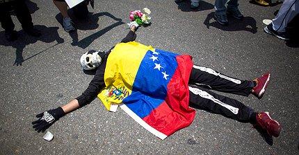 Венесуэла может объявить дефолт