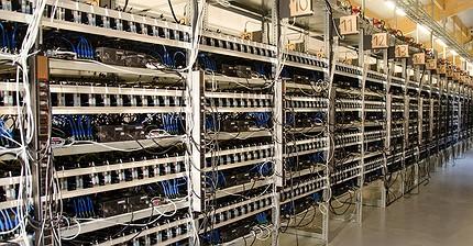 Así es una mina de Bitcoin en Islandia