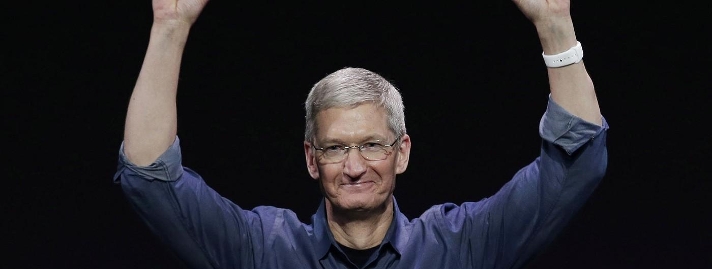 Apple стала самой инновационной компанией мира в 11-й раз подряд