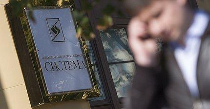 АФК «Система» заложила акции МТС, чтобы рассчитаться с Роснефтью
