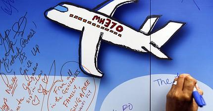 Пилот пропавшего MH370 отрабатывал уничтожение самолета на авиасимуляторе