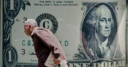 Как слово «предложение» стало для экономистов ругательством