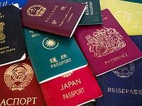 Тест: Выбери свой паспорт