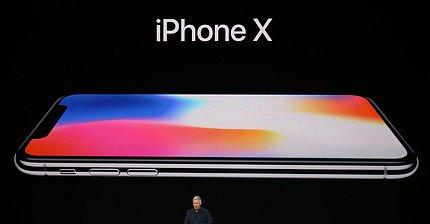СМИ: Apple вынуждена в два раза сократить поставки iPhone X