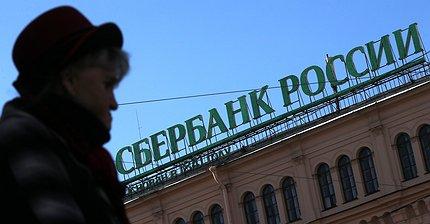 Сбербанк выпустит новый вид облигаций для населения