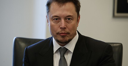 Elon Musk medical start-up could link brains to computers in four years