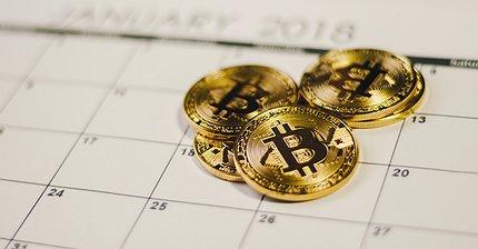 В ожидании биткоин-ETF: Ключевые даты