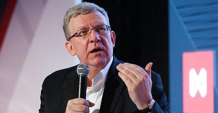 Алексей Кудрин назвал мегатренды мировой экономики