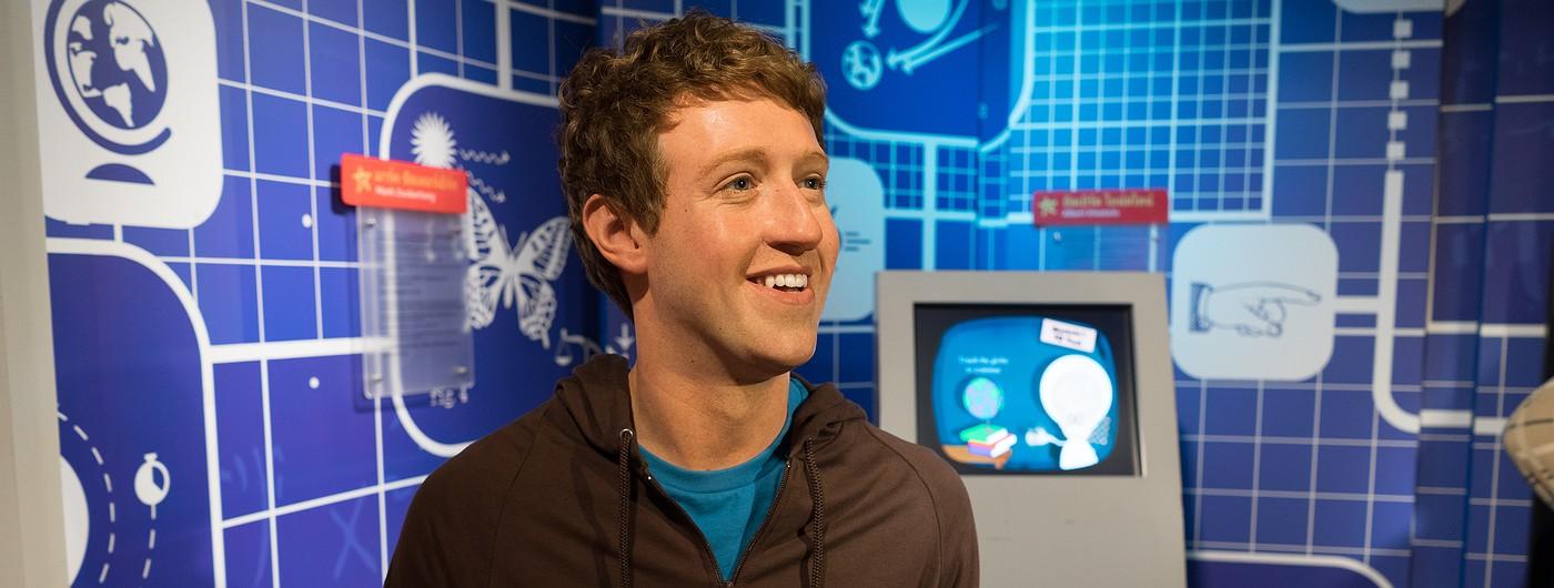 Новый манифест Facebook: Главное