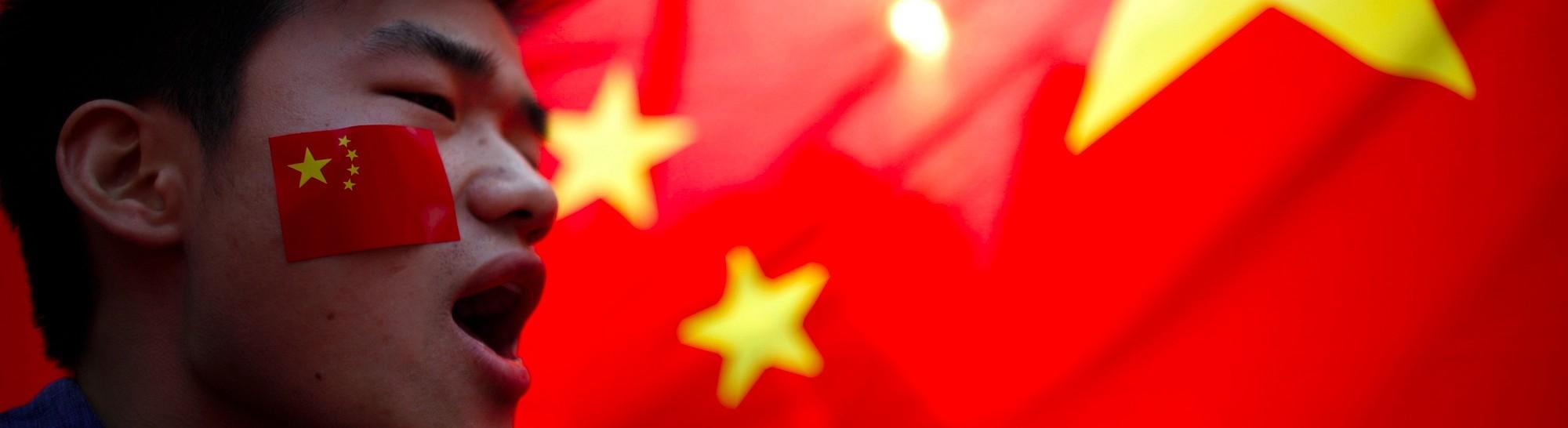 Китайская народная валютная война