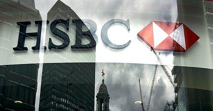 Прибыль HSBC в третьем квартале выросла на 448%