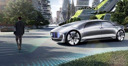Можем ли мы доверять беспилотным автомобилям